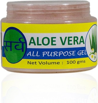 Sarv Aloe Vera All Purpose Body Gel
