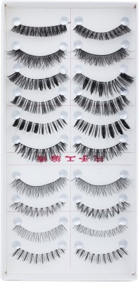 Magideal Mixed Styles False Eyelashes