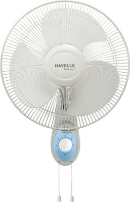 Havells Swing Platina 400mm HS 3 Blade Wall Fan(White)