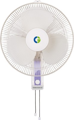 Crompton Greaves Windflo Highspeed 12inch 3 Blade Wall Fan(White)