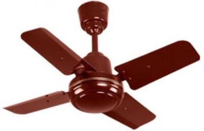 TuffRider JUNIOR BROWN 4 Blade Ceiling Fan
