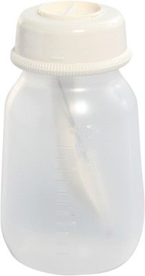 Pigeon Weaning Bottle with Spoon  - Plastic