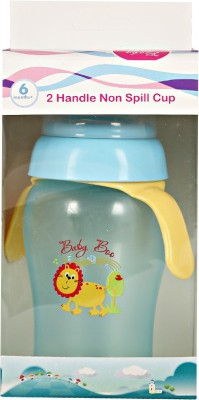 Baby boo Two handle non spill cup  - plastic(Blue)