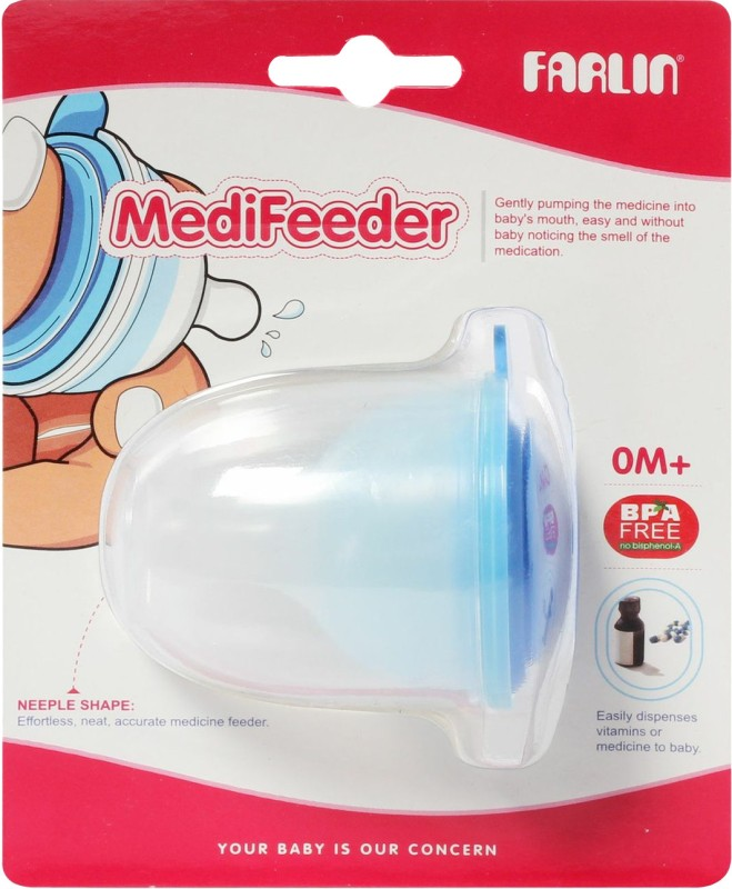 Farlin Medi Feeder  - silicon(Blue)