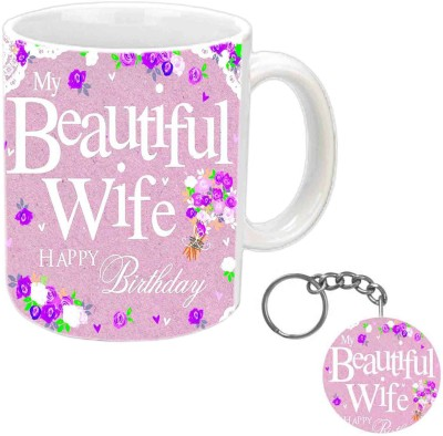 Jiyacreation1 Happy Bday My Beautiful Wife With Keyring Multicolor Ceramic Mug Ceramic Gift Box