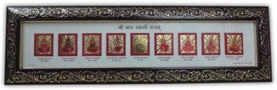 Dharohar The Heritage GP-70 Plated Gift Box
