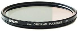 Tiffen 67mm Circular Polarizer UV Filter(67 mm)