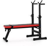 Kobo Adjustable Home Gym Weight Lifting ...