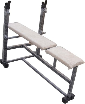Skera Adjustable Multipurpose Fitness Bench