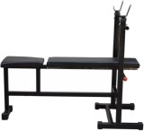 Star X Pro Multipurpose Fitness Bench