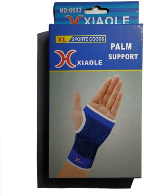 XIAOLE Palm Support Hand Grip