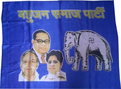 Sheela ad-Makers Election Material Rectangle Outdoor Flag Flag