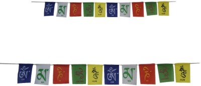 Divya Mantra Tibetan Buddhist Prayer Set (COM198) Rectangle Outdoor Flag Flag
