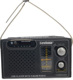 Seetone Rechargeable Modern Multimedia with USB/AUX/Card Reader and Remote FM Radio
