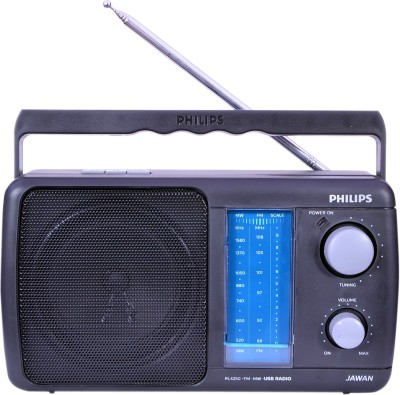 Philips USB (MP3-Media) FM Radio(Silver)
