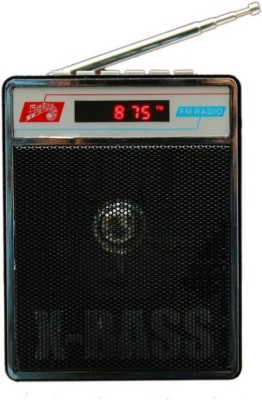 Yuvan SL - 413 USB / SD Player With FM Radio(Black)