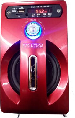 Evolution Kart BLK20 FM Radio(Red)