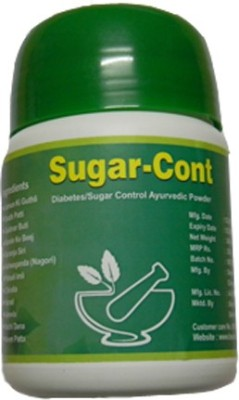 BGI Herbal & Ayurvedic Sugar Cont Diabetes Control Powder Combo
