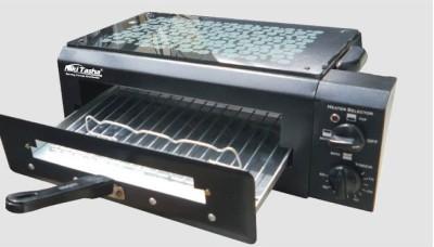 Nikitasha NT-DF-0658 200W Electric Tandoor Grill