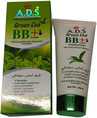 ADS A-1677 Foundation(GREEN TEA)