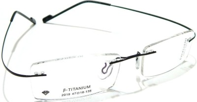 Excellent Rimless Rectangle Frame