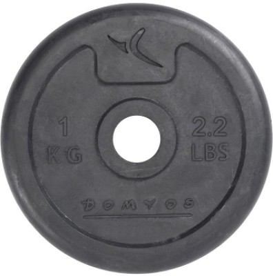 Domyos Disque Caoutchouc Ankle & Wrist Weight