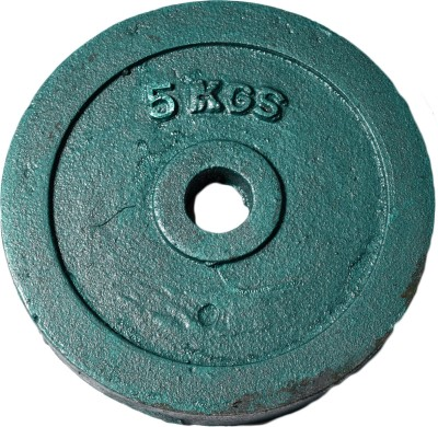 Royal 5kg_1pc_Casting_green_plates Weight Plate