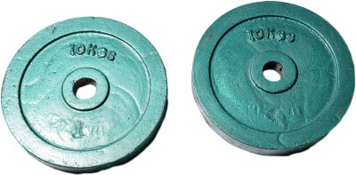 Royal 10kg_2pc_Casting_green_plates_For_22mm_Rod Weight Plate