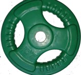 sac olympic Weight Plate (2.5 kg)