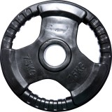 Indus. Olympic Weight Plate (7.5 kg)