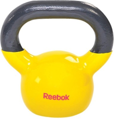 Reebok Elements - 5kg Kettlebell(5 kg)