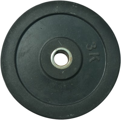 Royal R-PLATES-007 Weight Plate