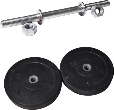 Royal 7.5kg_2pc_Low_Cost_black_plates+1pc_Silver_Handle Weight Plate(8 kg)