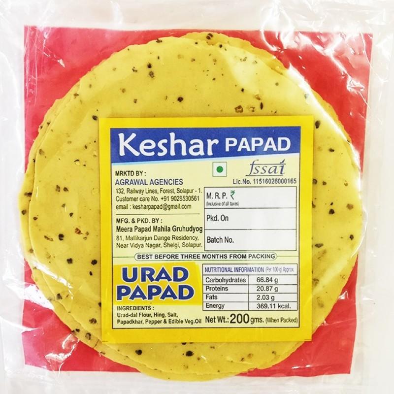 Keshar Papad Premium Urad Papad 400 g(Pack of 2)