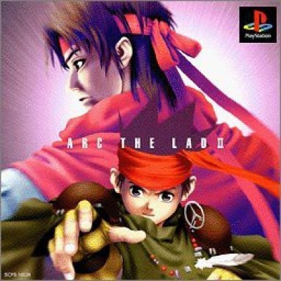 Sony Arc The Lad II [Japan Import]  Gaming Accessory Kit