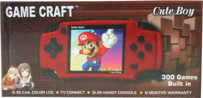 Gamecraft GZ601 1 GB with 300 BUILT IN Games(Red)