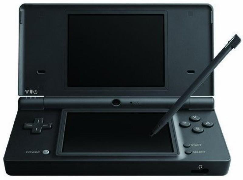 Nintendo 3967520 500 GB with Nintendo DSi - Matte Black(Matte Black)