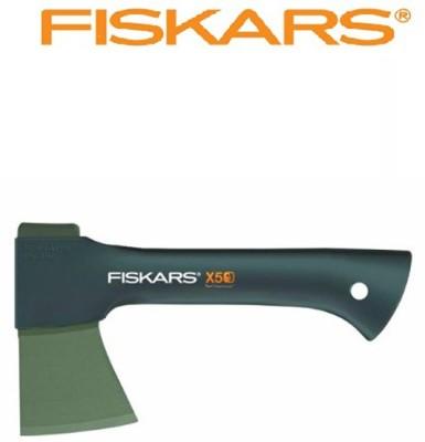Fiskars F121121 Garden Tool Kit