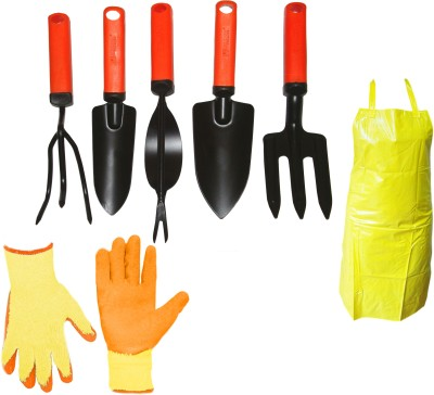 Pepper Agro 7 piece Garden Tool Kit