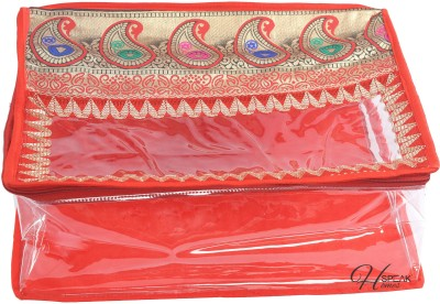 Speak Homes Navrang Designer Saree Cover Navrang Designer Saree Cover SPKH013SC