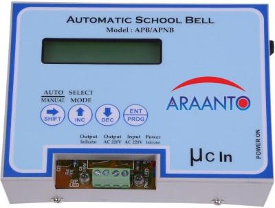 Araanto Brass School Bell