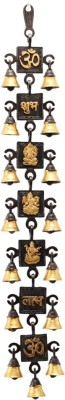 Aakrati Home Decor hangning Brass Decorative Bell