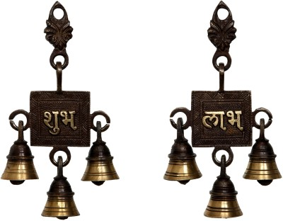 Aesthetic Decors Shubh Labh Brass Decorative Bell