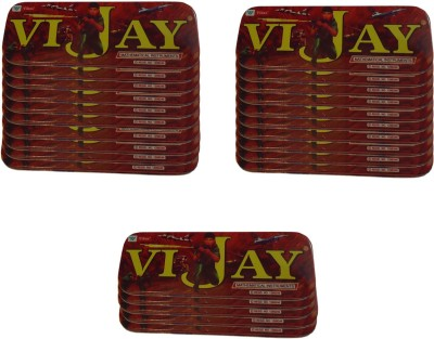 Vijay MINI METAL Geometry Boxes