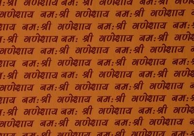 Bdpp Paper Processers PP-V14 Shri Ganesh Paper Gift Wrapper