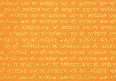 Bdpp Paper Processers PP-V86 Shri Ganesh Paper Gift Wrapper