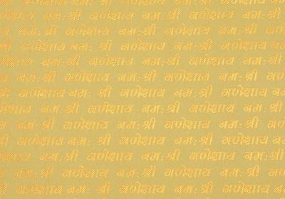 Bdpp Paper Processers PP-V37 Shri Ganesh Paper Gift Wrapper