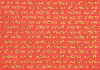 Bdpp Paper Processers PP-V38 Shri Ganesh Paper Gift Wrapper