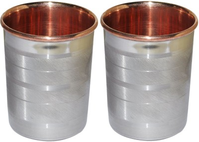 Dakshcraft Drinkware Accessories Handmade Copper Tumblers, Set of 2 DS121