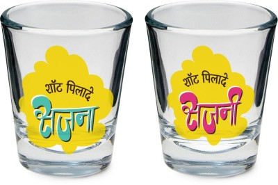 Blackbora SAJNA/SAJNI shot glass